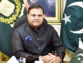 باكستان: الوضع الأفغانى يُؤثر علينا ونرغب فى نشر الأمن والسلام بها
