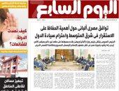توافق مصرى ألبانى حول أهمية الحفاظ على الاستقرار فى شرق المتوسط.. غدا باليوم السابع