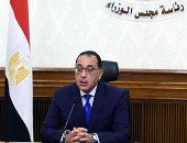 أخبار مصر اليوم.. رئيس الوزراء يشيد بالقرار التاريخى للرئيس بإلغاء الطوارئ