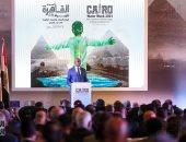 رئيس المجلس العالمى للمياه: مصر نموذج يحتذى به عالميا للتغلب على قضايا المياه.. صور