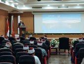 محافظ بورسعيد يؤكد على أهمية توعية الشباب بمختلف الموضوعات المجتمعية