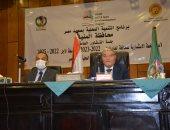 محافظ المنيا: الدولة جادة في تطوير الصعيد وأنتم رقباء على التنفيذ