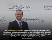 تنسيقية الأحزاب تهنئ إبراهيم رمضان لحصوله على جائزة مصر للتميز الحكومى