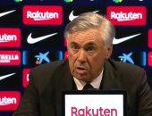 أنشيلوتى: ريال مدريد قدم مباراة تكتيكية وذكية وسننافس على جميع الألقاب