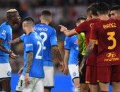 التعادل السلبي يحسم قمة روما ونابولى فى ليلة طرد مورينيو