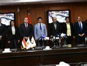 تنسيقية شباب الأحزاب تعلن تفاصيل مذكرة التفاهم الموقعة مع وزارة الرياضة