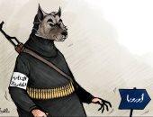كاريكاتير صحيفة إماراتية يسلط الضوء على الذئاب المنفردة فى أوروبا