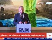 وزير الرى خلال أسبوع القاهرة للمياه: نعانى عجزا مائيا 90% من الموارد المتجددة