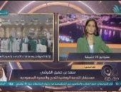 اللجنة الوطنية للحج والعمرة السعودية: فتح العمرة أمام المصريين خلال أيام
