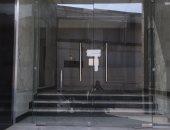 الصحة: إغلاق 59 مركزا مخالفا لعلاج الإدمان بـ6 محافظات خلال شهر