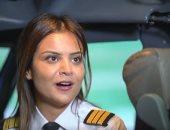 الكابتن طيار سارة موسى تكشف تفاصيل أول رحلة طيران لها