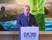 ممثل منظمة الأغدية بالشرق الأوسط: مصر نفذت مشروعات كبيرة للحفاظ على المياه