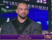 محمد شعبان: تأهلت لمستر أولمبيا عن طريق 4 بطولات مختلفة.. والقادم أفضل