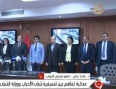 غادة على: تنسيقية شباب الأحزاب تسعى لتوسيع قاعدة التثقيف والوعى السياسى