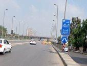 جهاز الإحصاء: 33 ألف كوبري لخدمة المركبات في مصر عام 2020