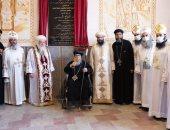 رسالة بخط يد البابا تواضروس الثانى حول تدشين كنيسة السيدة العذراء بمريوط