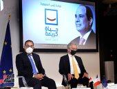 مدبولي بفرنسا: مصر الوحيدة بالشرق الأوسط التي بها بنية تحتية ضخمة لتسييل الغاز