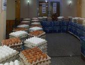 """""""الزراعة"""" تطرح كرتونة البيض فى منافذها بـ45 جنيها.. صور"""