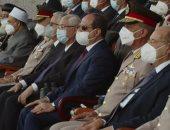 الموسيقات العسكرية تعزف أجمل المقطوعات الوطنية أمام الرئيس السيسي