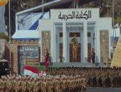 سلام شهيد.. مقاتلو المستقبل من الكليات العسكرية يرددون السلام لأرواح الشهداء