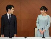 مظاهرات احتجاجية فى العاصمة اليابانية طوكيو اعتراضا على زواج الأميرة ماكو
