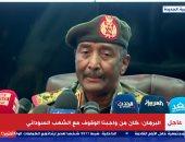 القائد العام للقوات المسلحة السودانية: رفضنا سيطرة أى جهة أو حزب على السودان