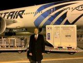 سفير مصر فى بودابست يشهد شحن 250 ألف جرعة لقاح استرازينكا هدية من المجر