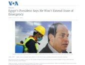 اهتمام عالمى.. كيف تابعت الصحافة الدولية إعلان الرئيس السيسى عدم مد حالة الطوارئ