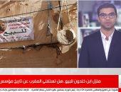 مفاجأة.. عرض منزل ابن خلدون للبيع.. هل تستغنى المغرب عن منزل مؤسس علم الاجتماع؟