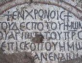 """اكتشاف أرضيات فسيفساء """"كنيسة الرسل"""" المفقودة منذ 1500 عام بفلسطين"""
