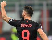 جيرو يعادل إنجاز بالوتيلى مع ميلان فى الدوري الإيطالي