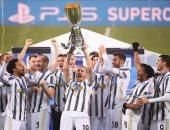 سان سيرو يستضيف كأس السوبر الإيطالى 5 يناير 2022