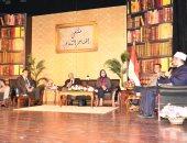 مشاركون فى ملتقى الهناجر: الجمهورية الجديدة ولدت من رحم ثورة 30 يونيو