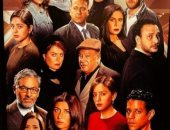 """طرح فيلم """"المحكمة"""" في دور العرض يوم 25 نوفمبر المقبل"""