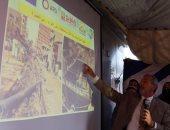 إشادة دولية بالتعاون مع جهاز تنمية المشروعات لإقامة خزان أرض اللواء