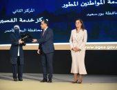 """""""تموين بورسعيد"""" تحتفل بحصول """"أمانى صقر"""" على المركز الأول فى مسابقة التميز الحكومى"""