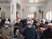 إطلاق دورة تدريبية لـ100 إمام بأوقاف الإسكندرية.. صور