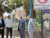 حملات مكثفة للنظافة ورفع الإشغالات بأحياء مدينة المنيا