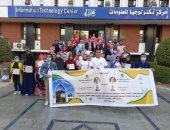 جامعة المنيا تنظم معسكرا تثقيفيا لتشجيع طلابها وتوسيع مداركهم نحو العمل التطوعى