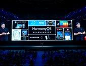 هواوي تستعرض أبرز التطورات التكنولوجية بمؤتمرها السنوي للمطورين