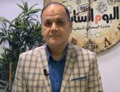 """عادل عقل لتليفزيون اليوم السابع : تدخل جيد الـ""""VAR"""" لكنه غاب فى طرد اليوديانج"""