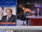 الرئيس السيسى يدعو الأسر المصرية لتنمية مواهب أبنائها: سنجد النبت الجميل يكبر