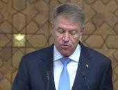 رئيس رومانيا: ندعم الجهود المصرية لإيجاد حل لأزمات الشرق الأوسط