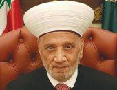 مفتى لبنان: نرفض الإساءة إلى السعودية ولسائر دول مجلس التعاون الخليجى