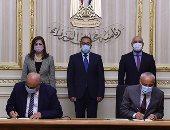رئيس الوزراء يشهد توقيع بروتوكول تعاون لتطوير البنية المعلوماتية بوزارة البيئة