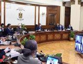 رئيس الوزراء يرأس اجتماع الحكومة الأسبوعى لمتابعة مستجدات فيروس كورونا