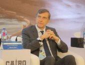 بنك الاستثمار الأوروبى: إلغاء الطوارئ بمصر يؤثر إيجابا على الاقتصاد