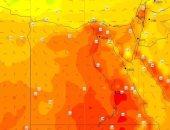 الأرصاد: ارتفاع فى درجات الحرارة بكافة الأنحاء والعظمى بالقاهرة 32 درجة