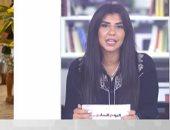 فيديو..أمينة خليل تكشف حقيقة انفصالها عن  رجل الأعمال عمر طه