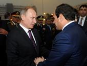 """أخبار مصر للساعة1.. اليوم.. السيسى وبوتين يوقعان اتفاق """"الضبعة النووى"""""""